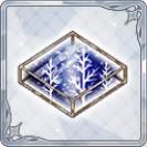 幻影の細氷.jpg