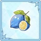 熟した群青レモン.jpg