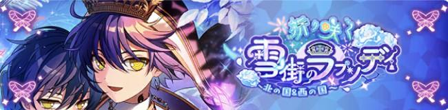 event_20210909.jpg