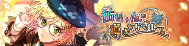 event_20210922.jpg
