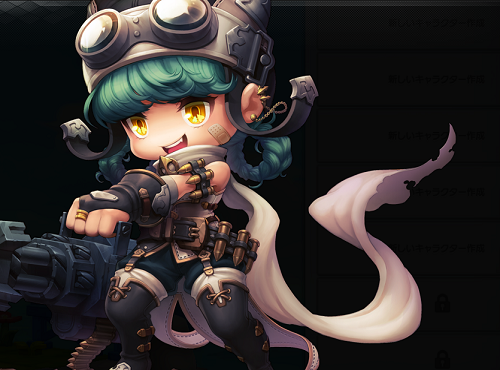 MapleStory2 - A New Beginning (x64) 2019_05_29 5_28_34.png