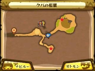 クバの岩窟.jpg