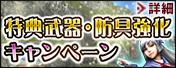 event_0125_2.jpg