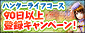 event_0705_5.jpg