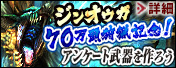 event_15111805.jpg
