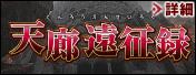 event_15093003.jpg