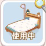 ベッド(大).jpg
