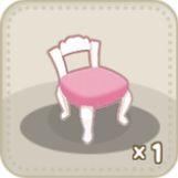 椅子キュート.jpg