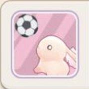 ボールを持って遊ぶ.jpg