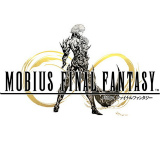 MOBIUS FINAL FANTASY 攻略Wiki【ヘイグ攻略まとめWiki】