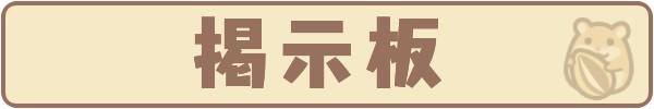menu-bbs.jpg