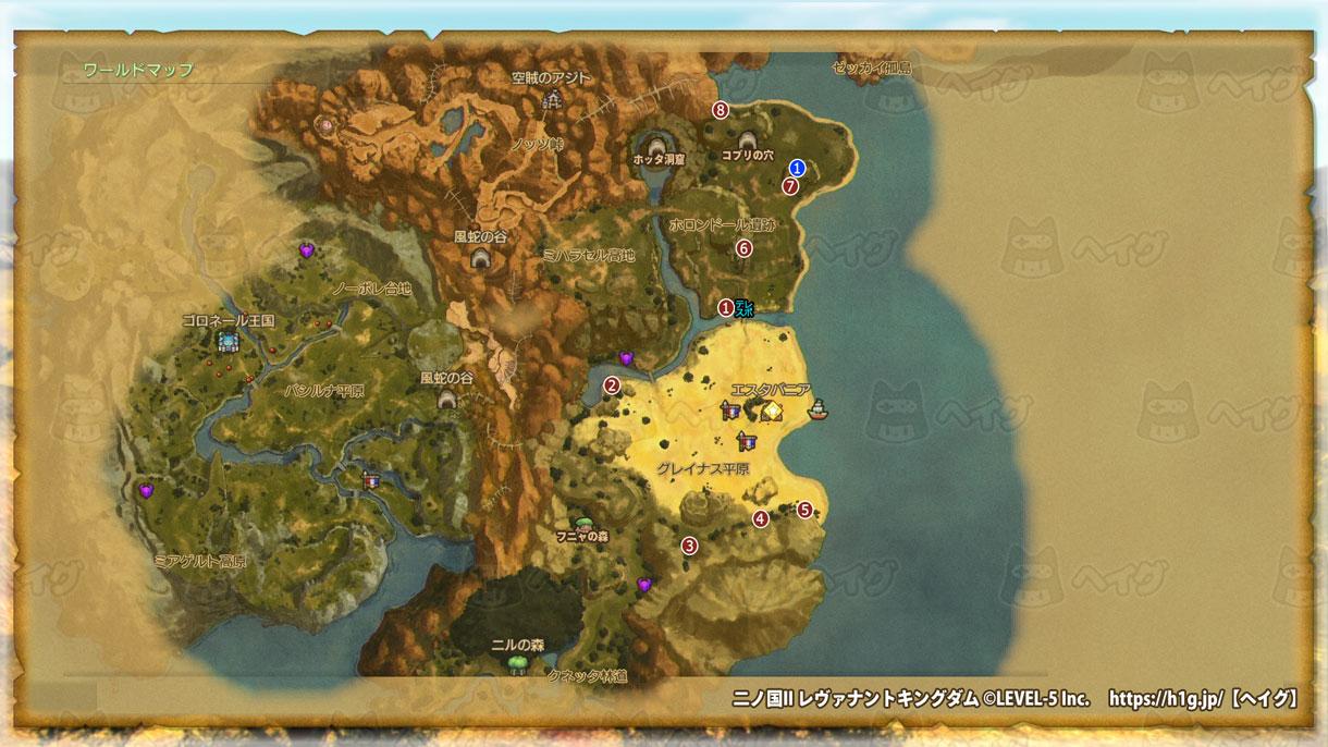 ワールドマップ-エスタバニア周辺.jpg