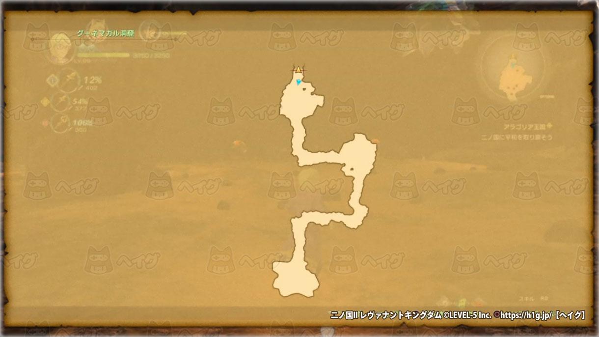 グーネマガル洞窟.jpg