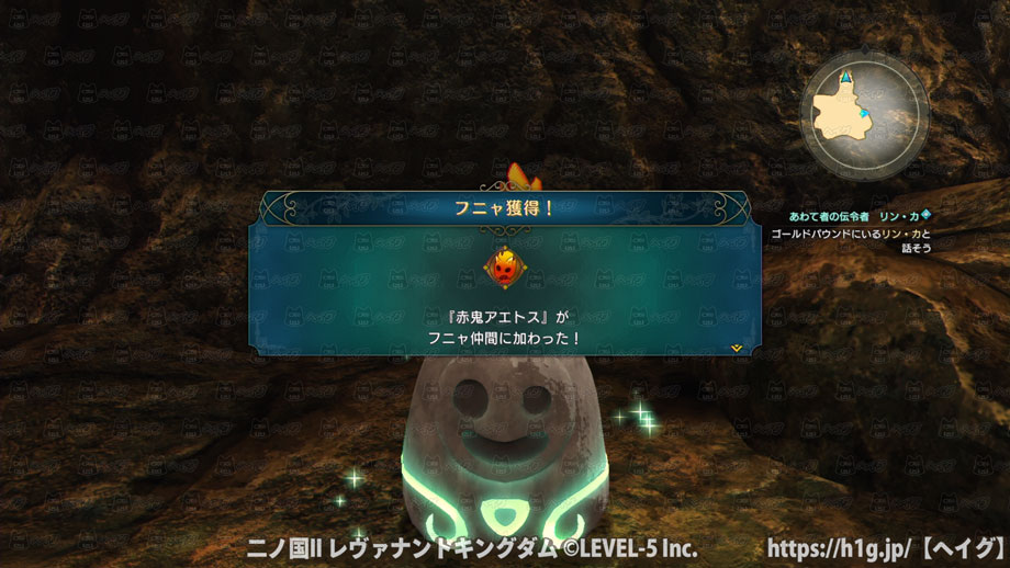 赤鬼アエトス.jpg