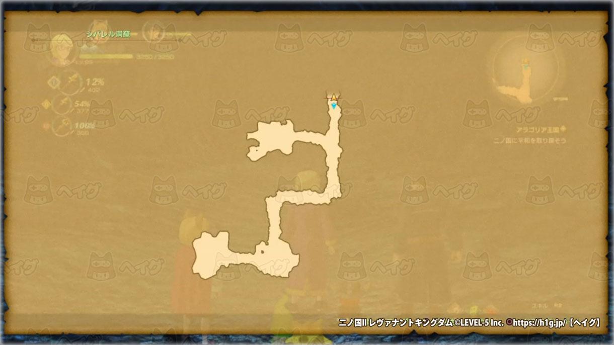 シバレル洞窟.jpg