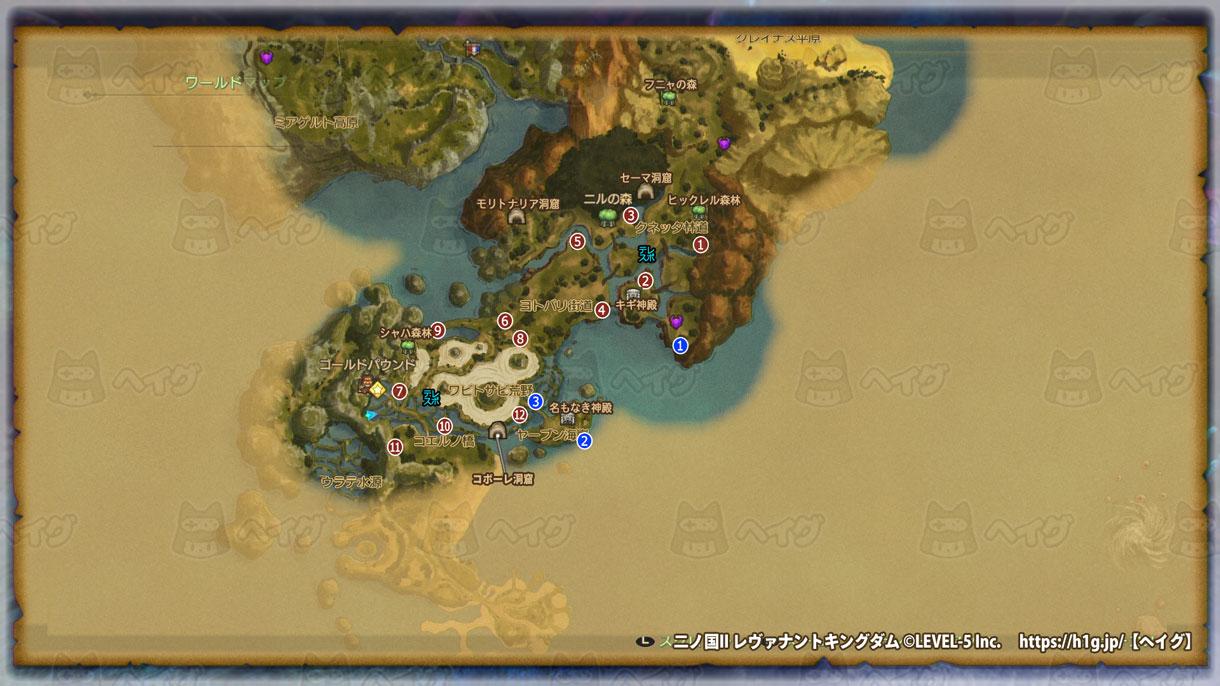 ワールドマップ-ニルの森周辺.jpg