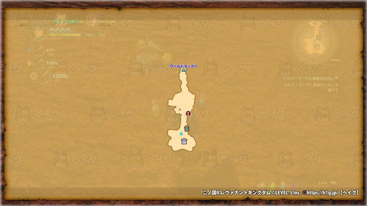 ホラット洞穴.jpg
