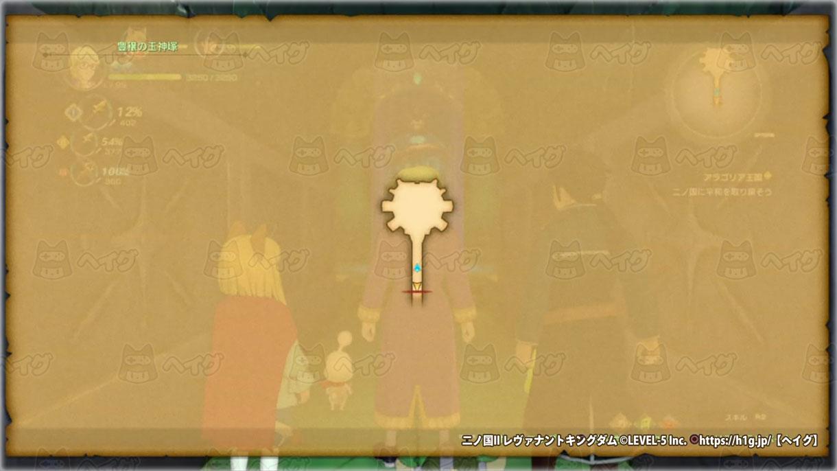 豊穣の玉神塚.jpg