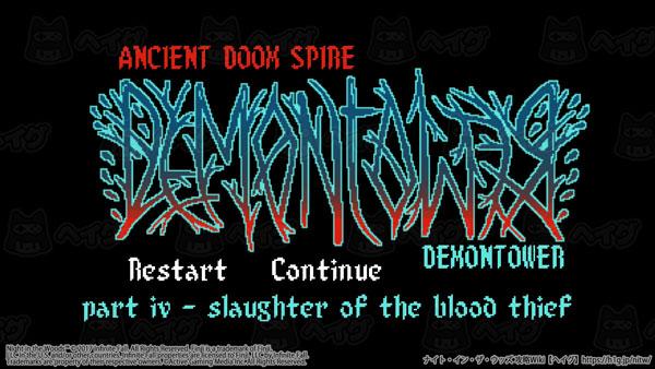Demontower2.jpg