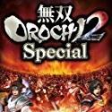 無双OROCHI2 Special 攻略Wiki【ヘイグ攻略まとめWiki】