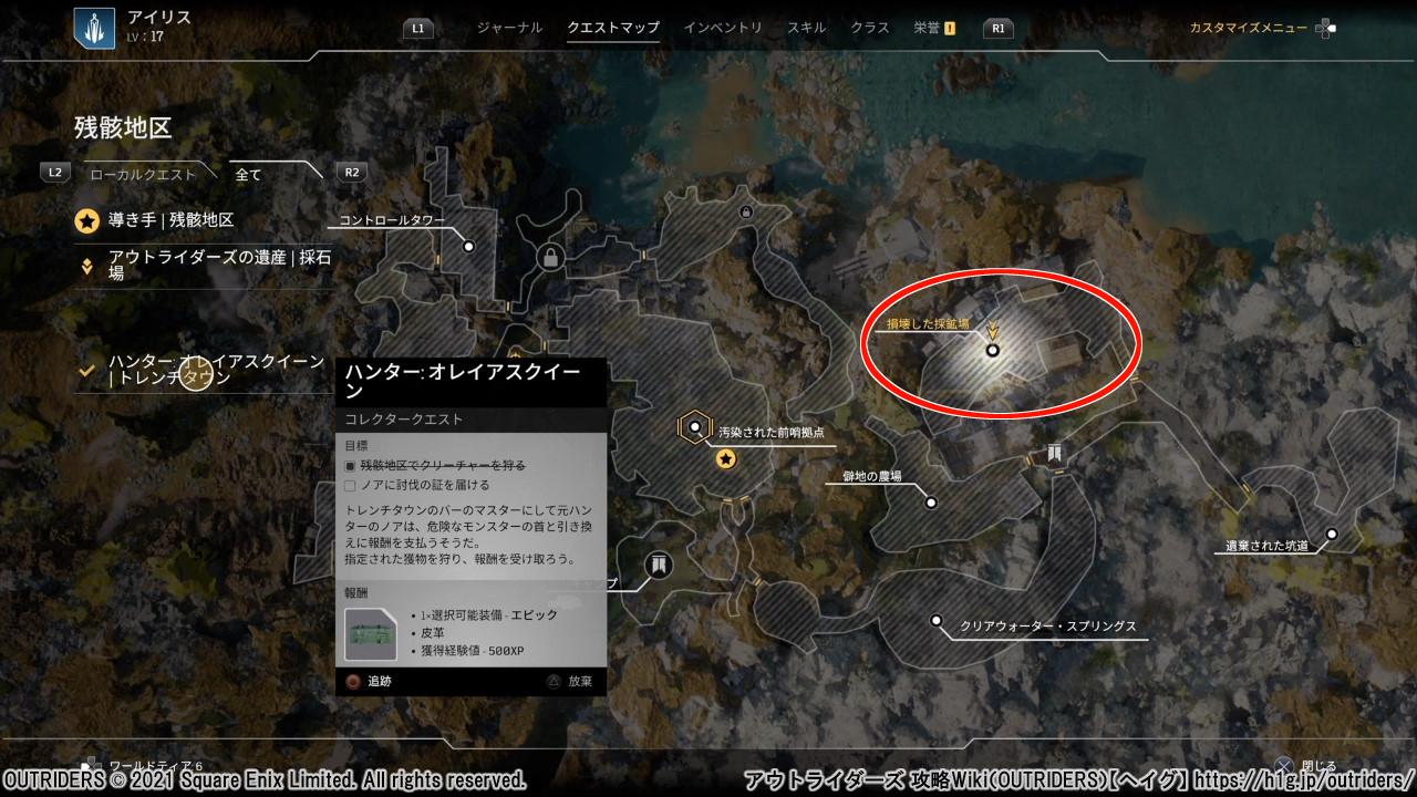hunt01_01.jpg