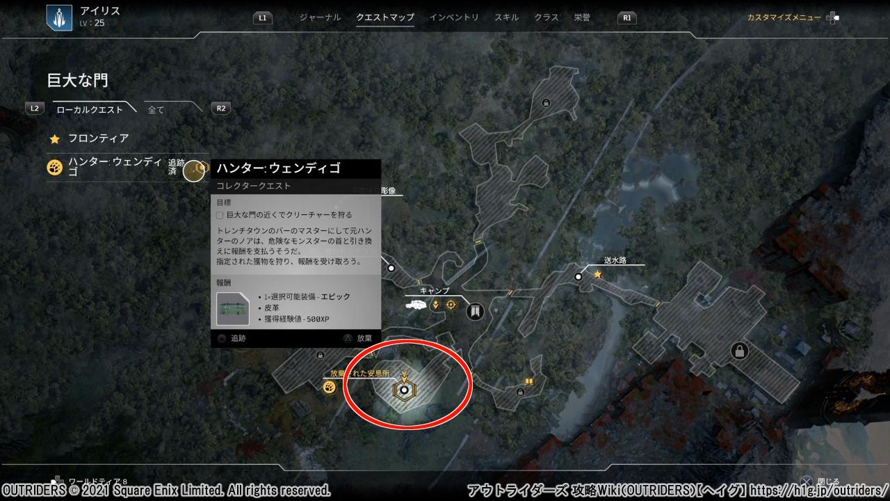 hunt06_02.jpg