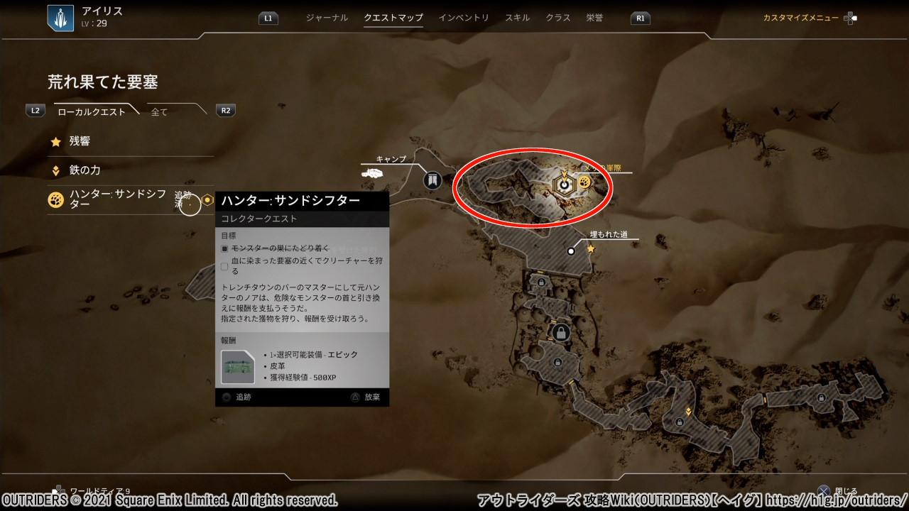 hunt07_02.jpg