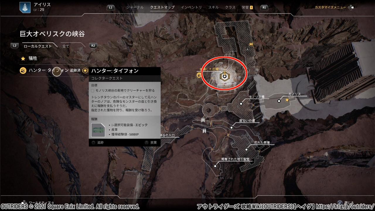 hunt08_02.jpg