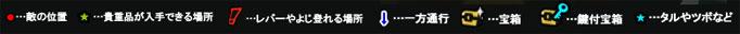 アイコン説明.jpg