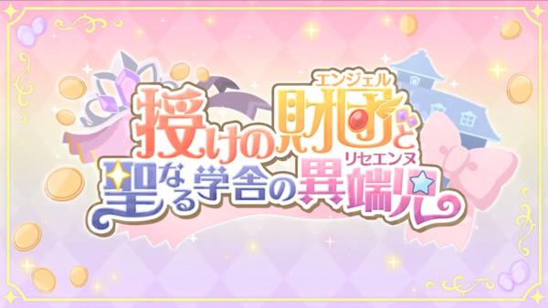【バナー】イベント025.jpg