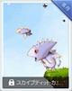 スカイプティットカード.jpg
