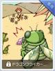 ドラゴンフライカード.jpg