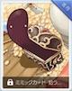 ミミックカード.jpg