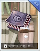 ライドワードカード.jpg