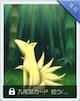 九尾狐カード.jpg