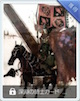深淵の騎士カード.jpg