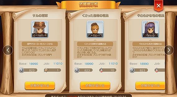 beginner_050_04.jpg