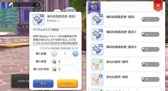 beginner_050_05.jpg