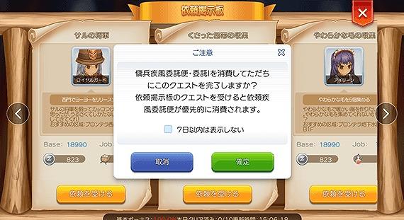 beginner_050_06.jpg