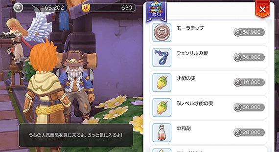 beginner_050_08.jpg
