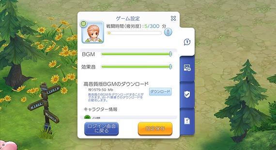 beginner_050_09.jpg