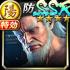 【偉大なる障壁】郷田 仁(決戦).png