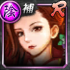 【復讐の女極道】東出 塔子.png