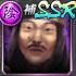 【怪しい教祖】ムナンチョ・鈴木.png