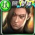 【黒の弁護士】黒木 清也.png