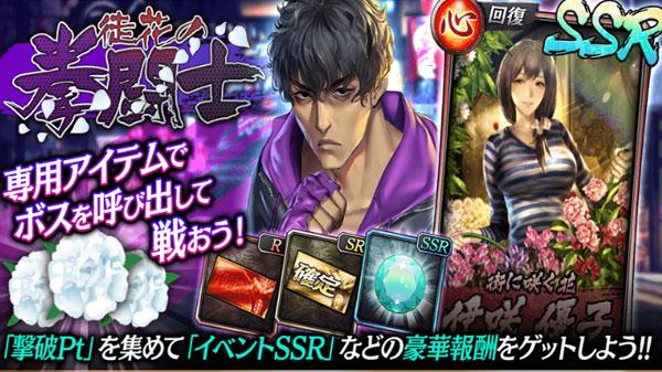 kentoushi-boss.jpg