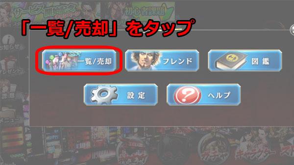 おまかせ売却2.jpg