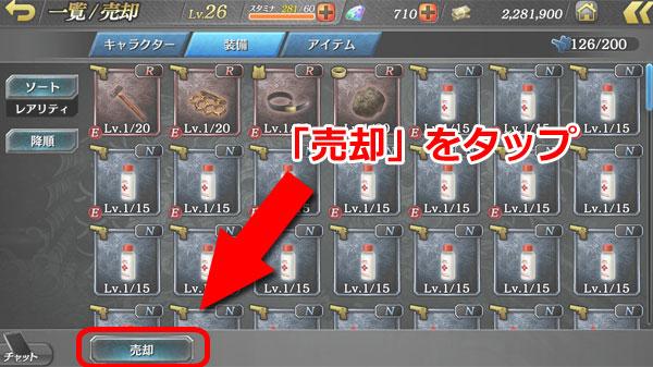 おまかせ売却3.jpg