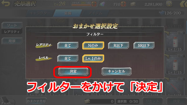 おまかせ売却5.jpg