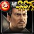 SSR世良 勝(黒).png